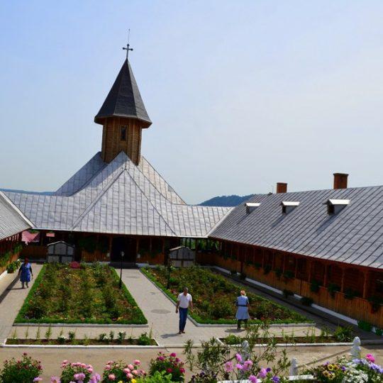https://pensiuneadanubia.ro/wp-content/uploads/2016/03/Manastirea-Sfanta-Ana-2-540x540.jpg
