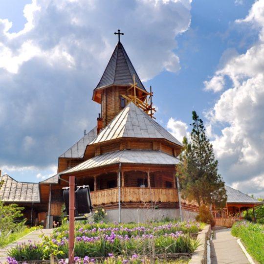 https://pensiuneadanubia.ro/wp-content/uploads/2016/03/Manastirea-Sfanta-Ana-6-540x540.jpg