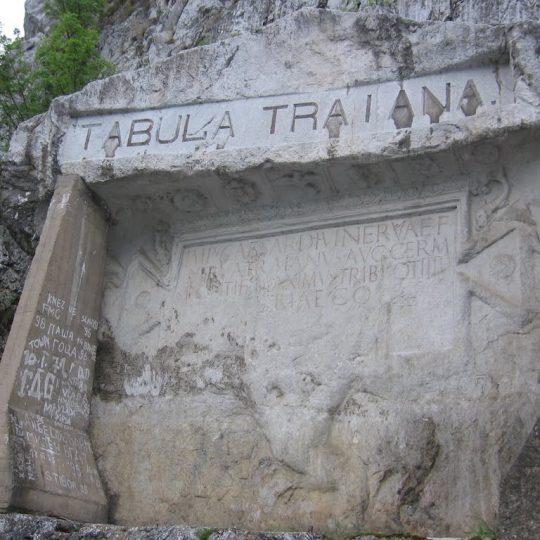 https://pensiuneadanubia.ro/wp-content/uploads/2016/03/Tabula-Traiana-Ce-poti-vedea-Pensiunea-Danubia-2-540x540.jpg